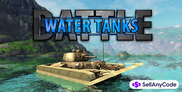 Battle Water Tank