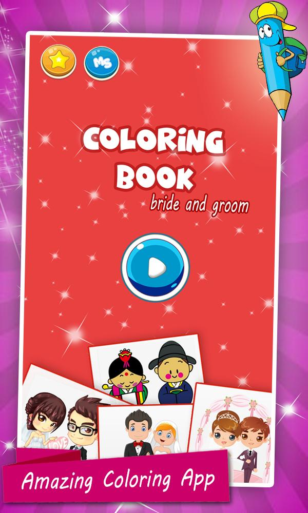 Bride And Groom Wedding Coloring Pages Game