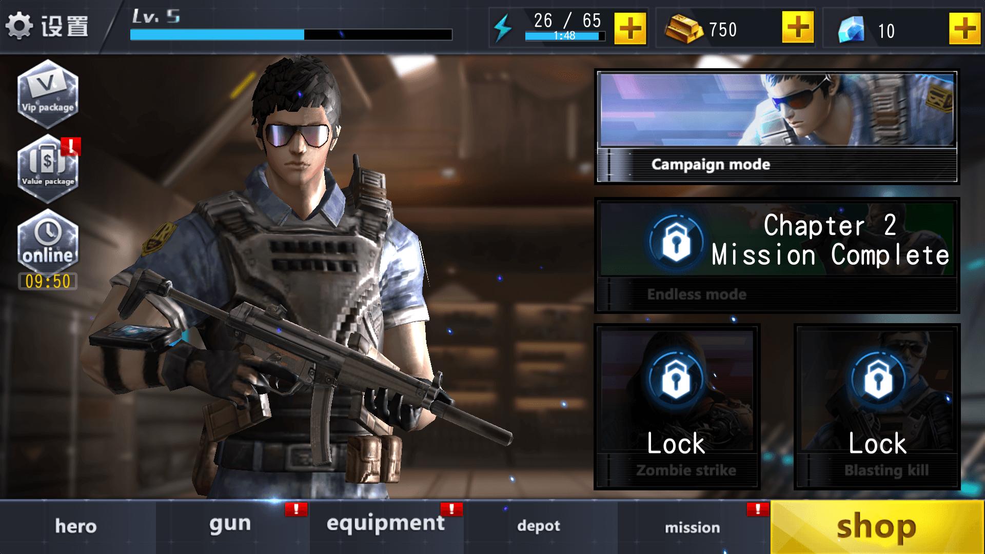 CS War gun king FPS project