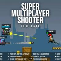 Super Multiplayer Shooter Template