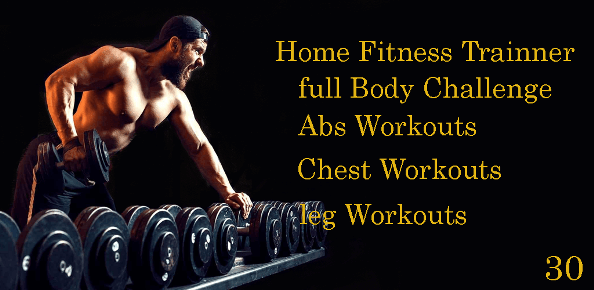 30 day Home Fitness