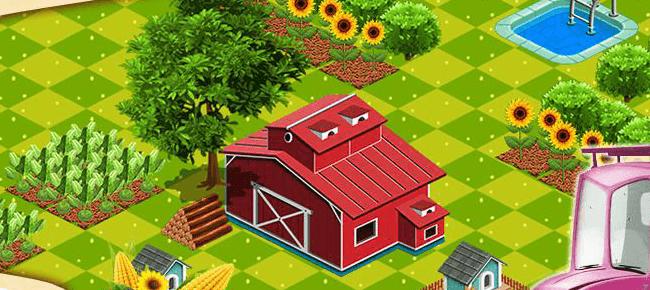 Farming School